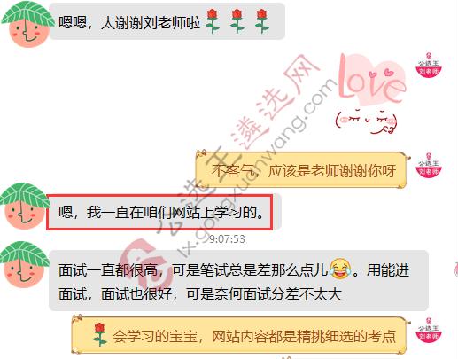 石家庄审批局考生自学网站.png