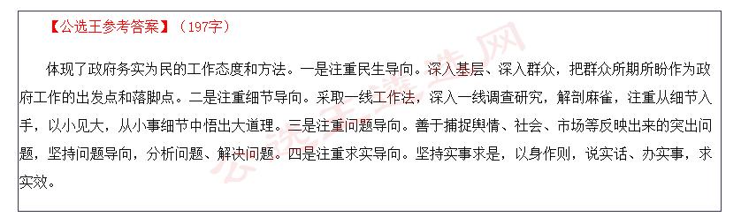 """李克强总理惦记""""小食店""""和""""夜访宽窄巷子""""_副本.png"""