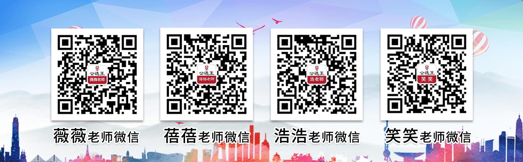 官网客服微信2019.6.3.png