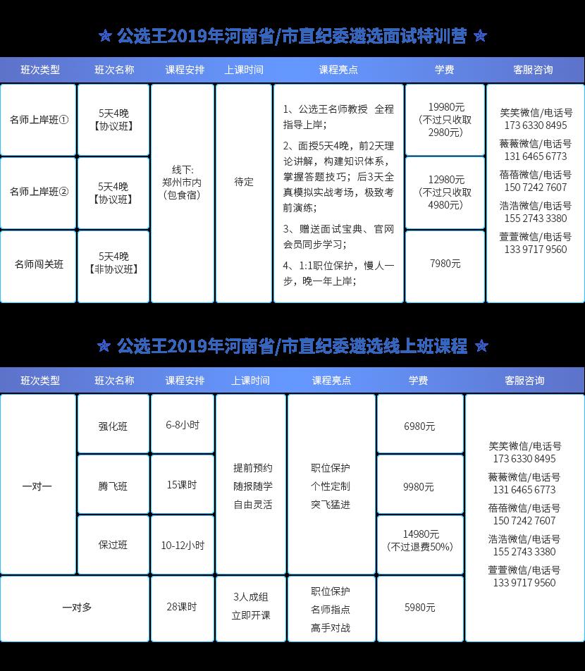 河南纪委_PC.png