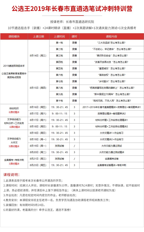 画板-2_04.png