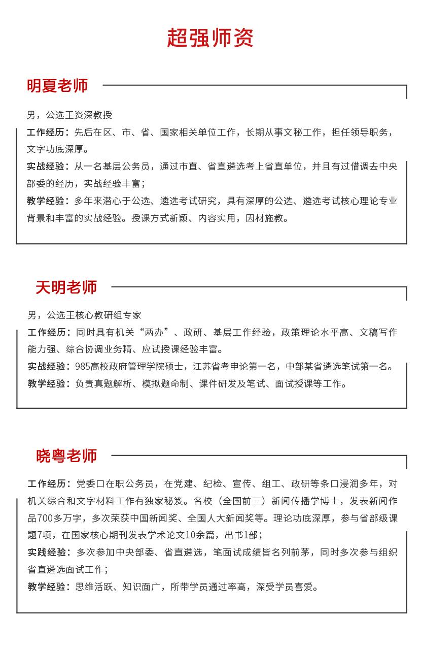 详情页-电脑(830)_5.png