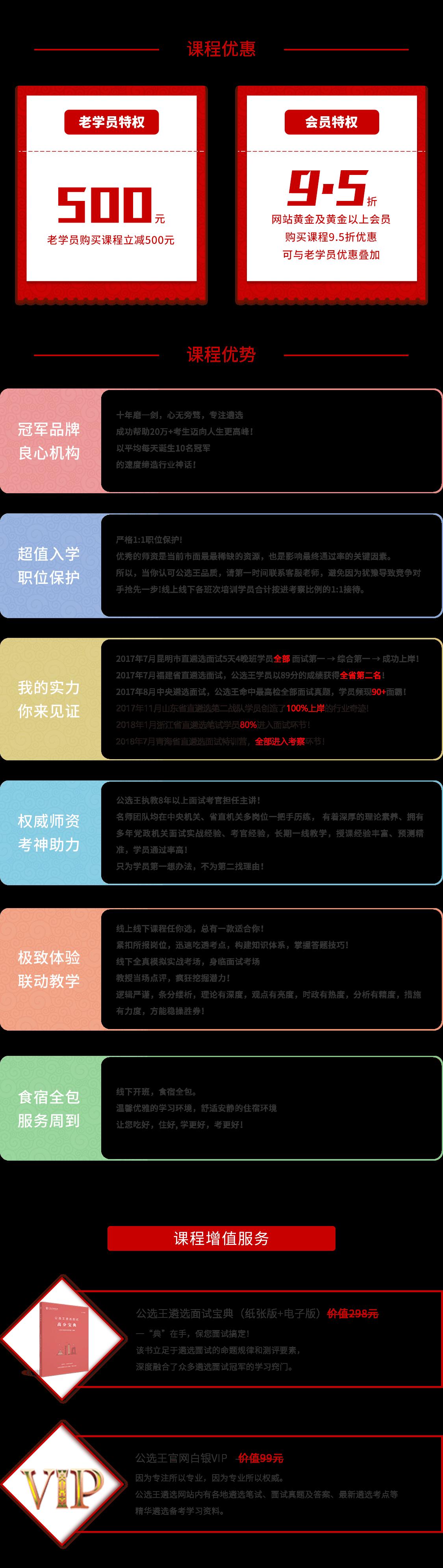 详细图.png