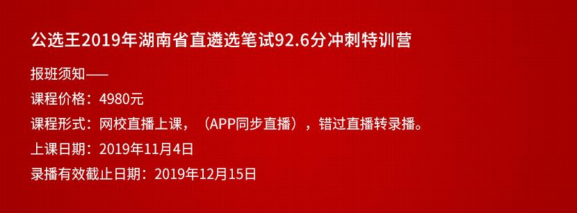 详情页-官网_01.png