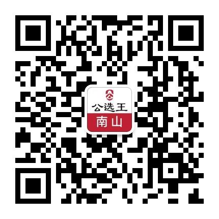 微信图片_20200331161651.jpg