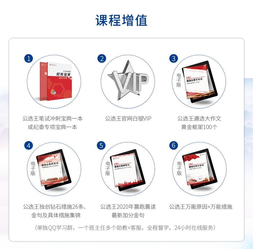 官网-详情页_03.png