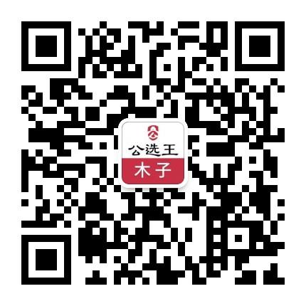 066152a81cbaff69fb3f450cc6eac60.jpg
