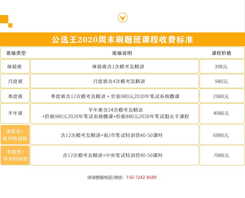 详情页-官网_03.png