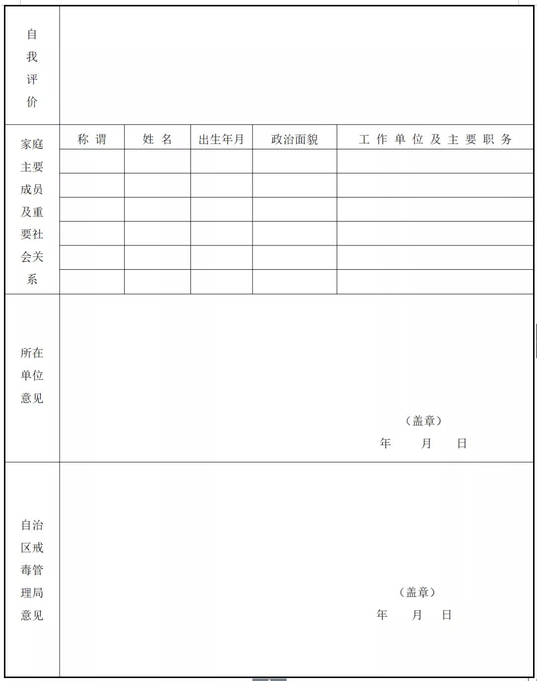 广西2.webp.jpg