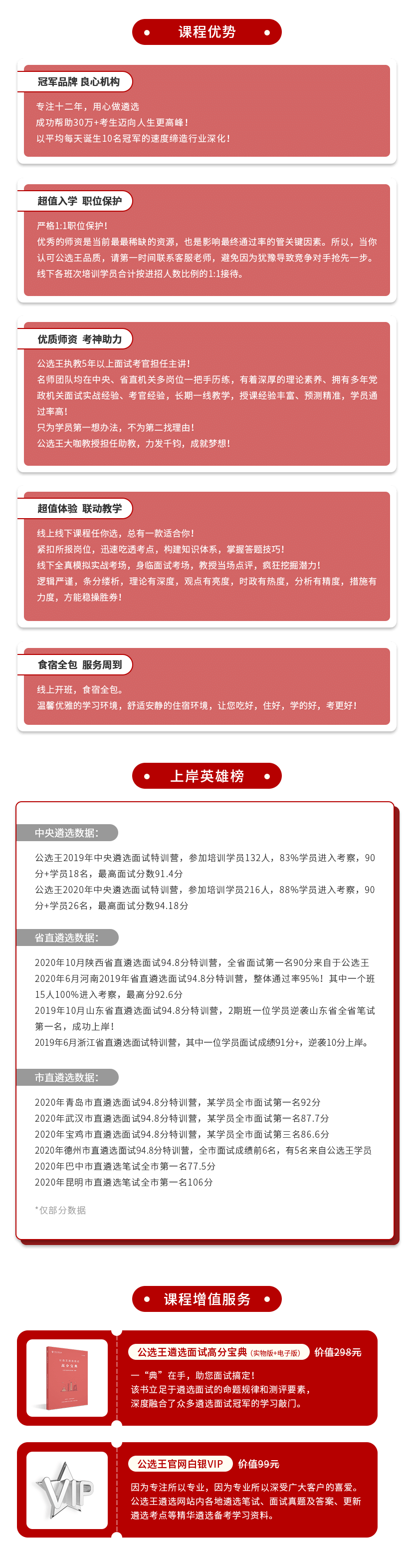 2021年-更新版_看图王.png
