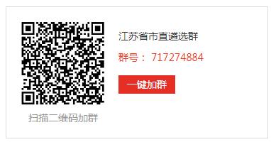 江苏省.png