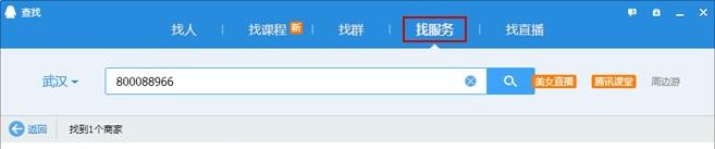 企业QQ.jpg